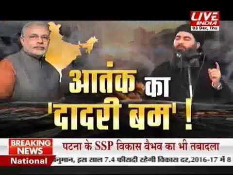 Is ISIS terrified of PM Narendra Modi ?