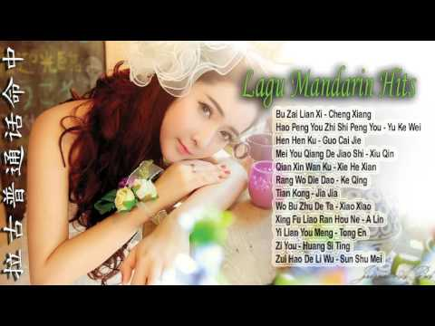 Best Mandarin Song Hits Popular 2017 - Chines Song So Romantic 2017