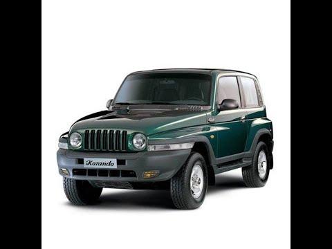Ssangyong Korando  Service Manual     Wiring       Diagram        Owners    Manual  YouTube