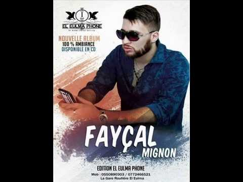 Faycal Mignon succé 2016 - Bouha Salafi Avec Mito