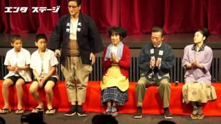 「エンタステージ」http://enterstage.jp/ ビートたけしの幼い日々の家...