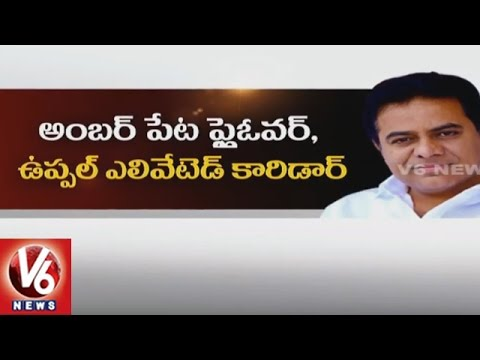 Amberpet Flyover And Uppal Elevated Corridor Works To Begin Soon | Hyderabad | V6 News