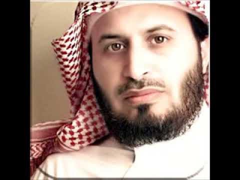 سعد الغامدي سورة الملك