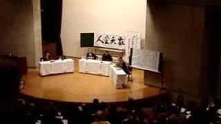 Symposium about Saigo Takamori (+1877) in Japanese at Sophia Univer...