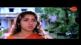 Agnidevan Malayalam Movie Comedy Scene mohanlal and jagatheesh