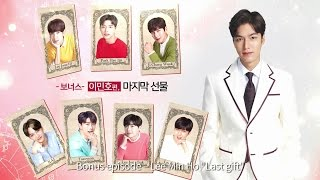 "Video [LOTTE DUTY FREE] 7 First Kisses (ENG) #8 Lee Min Ho ""Last gift"" download MP3, 3GP, MP4, WEBM, AVI, FLV Januari 2018"