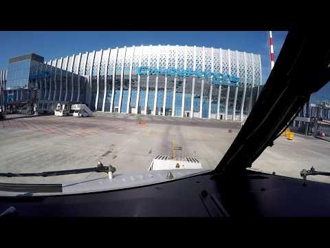 Симферополь - Домодедово