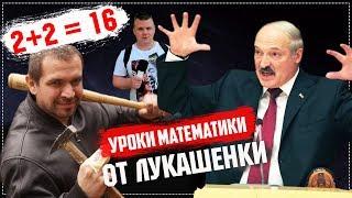 Лукашенко в шоке тунеядцы В 7 раз меньше будут платить за ЖКХ если 100%/ Общество Гомель