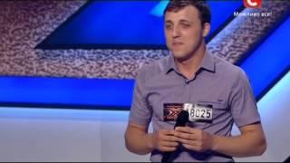«Х-фактор-5» /Дмитрий Крушеницкий - Решение судей / Донецк (06.09.2014)