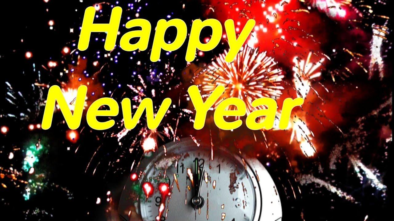 Happy New Year 2018, Fireworks - Frohes Neues Jahr 2018, Feuerwerk ...