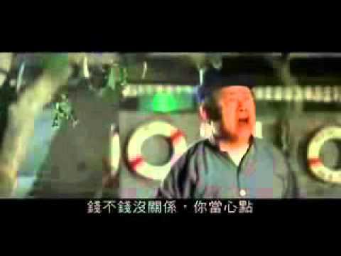 香港恐怖电影 销魂玉 1979: