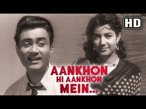 Aankhon Hi Aankhon Mein Ishara Ho Gaya (HD) - CID Songs - Dev Anand - Shakeela - Filmigaane