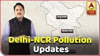 Delhi-NCR To Suffer From Pollution | Skymet Weather Bulletin | ABP News