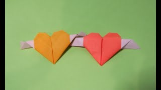Origami Heart (With wings ) 心形摺紙 (有翅膀)