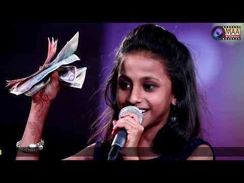 daughter of asha vaishnav MAHI Vaishnaw ! आशा वैष्णव एण्ड पार्टी,आना LIVE 2017 ! MAA Films(AANA)