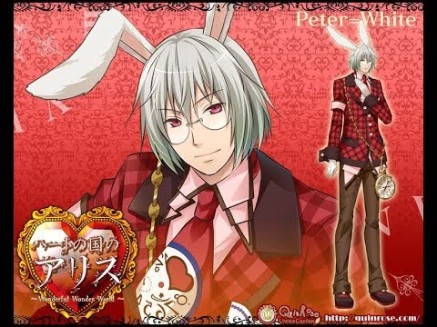 Heart no Kuni no Alice Playthrough. Peter's route 23 (Finale) Peter and Queen ending