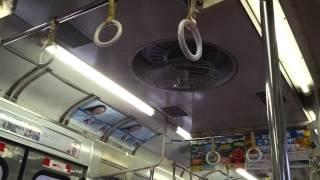 Gambar cover Japan #3 - Train ceiling fan