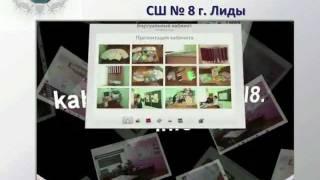 Презентация виртуального кабинета.mp4(, 2012-02-21T06:07:19.000Z)