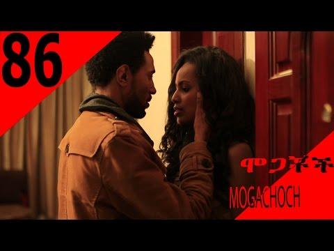 Mogachoch - Part 86