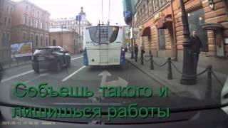 ДТП. Велосипед vs троллейбус