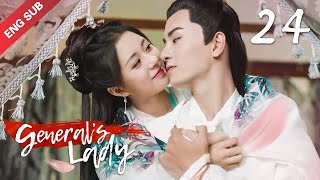[ENG SUB] General's Lady 24 (Caesar Wu, Tang Min) (2020) Icy General vs. Witty Wife