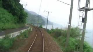 [HD]肥薩おれんじ鉄道 肥後二見→たのうら御立岬公園 Hisatsu Orange railway