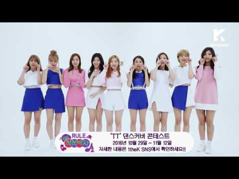 1 the K Twice 'TT' Dance Cover Contest