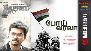 Poi Varava - A Tamil Short Film Based on THUPPAKKI movie | Happy Birthday Thalapathy