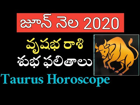 Dhanushu Raasi Phalithalu | 01-01-2020 to 31-01-2020 | ధనుస్సు రాశి మాసఫలం from YouTube · Duration:  6 minutes 10 seconds