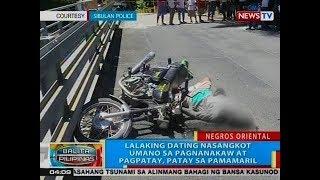 BP Lalaking dating nasangkot umano sa pagnanakaw at pagpatay patay sa pamamaril sa Negros Oriental