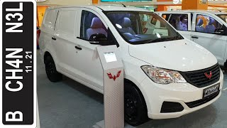 In Depth Tour Wuling Formo Blind Van - Indonesia