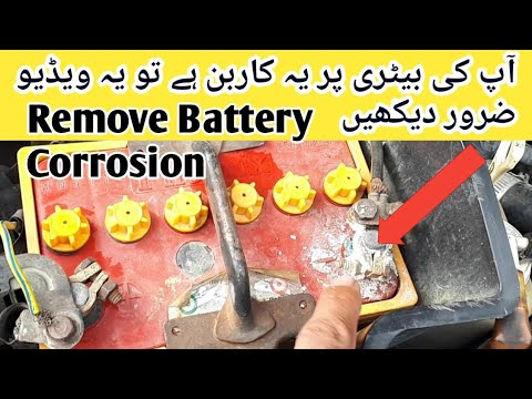 How to Remove Battery Corrosion Fast and Free Urdu in Hindi