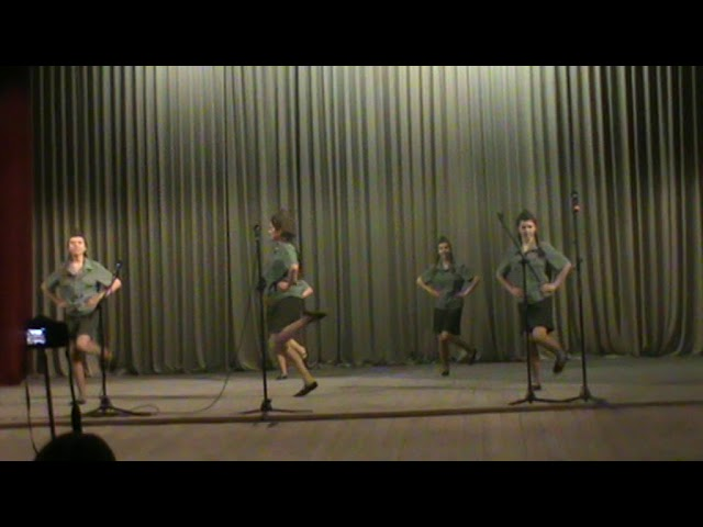 №284 Студия танца «Радуга». Композиция