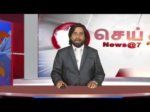 Sri Lanka Tamil News 13.11.2018 DDTV Jaffna
