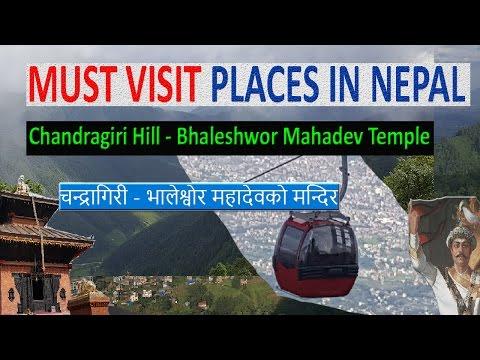 Chandragiri Hills Cable Car | Bhaleshwor Mahadev |Kathmandu Nepal Temple |Visit Nepal