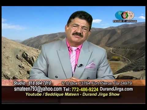 Victory Afghan people and Durand Jirga in Durand line ( 5.17.2014 Part 1 of 2 )