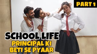 School Life | Principal Ki Beti  Se Pyaar | School Love Story | This is Sumesh