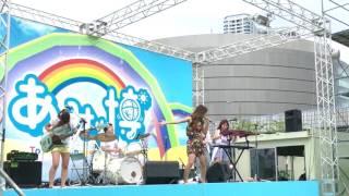 8/15 豊洲あみゅ博にて行われた野外ライブにて! Dislove 作詞作曲 中村...