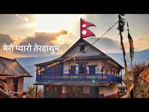 Terhathum Nepal Vlog || Village and Grandparents love || Travel and Lifestyle