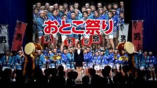 米倉涼子 CM キューピーコーワゴールドαプラス ☆米倉涼子 CM集 米倉涼子...