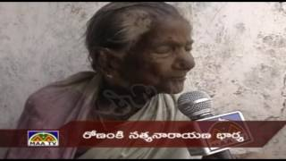 TEKKALI FORMER MLA RONANKI SATHYANARAYANA IN POVERTY - SPOTLIGHT 16