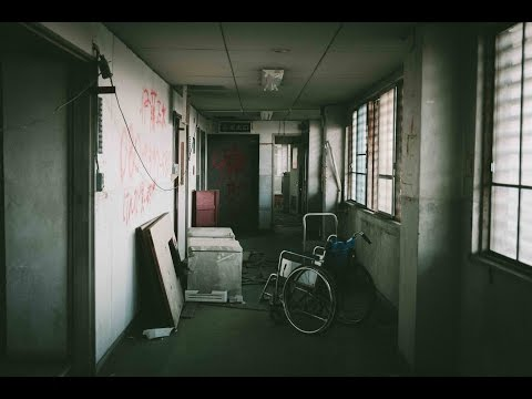 ABANDONED ONLY ASYLUM IN JAPAN - BLOOD, CREEPY DOOR MOVEMENTS  |  幽霊