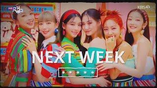 211022 MusicBank(뮤직뱅크) NextWeek(넥스트위크) - 시크릿넘버(SECRET NUMBER…