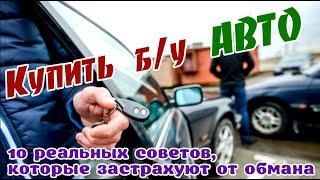 Как выбрать первый автомобиль➤ Авто для новичков➤ Какую машину купить новичку, первый автомобиль