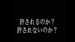 テレビ東京『ドリーム²クリエイター』ワンフレーズPのコーナーで選ばれ...