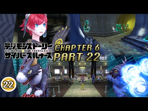 Digimon Story: Cyber Sleuth - Walkthrough Part 22 ~ CHAPTER 6 [Nakano Underpass & Tokyo Government]