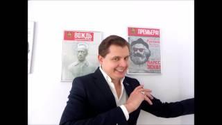 Евгений Понасенков - о крушении Ту-154 и о многом другом