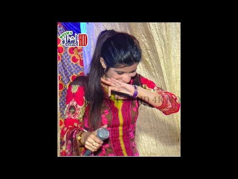 Punjabi Mushaira Sitara Noor Quaidabad program