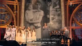 Сосо Павлиашвили, Анфиса Чехова - Помолимся за родителей (2 Звезды, 2013. постскриптум)