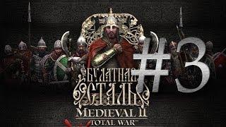 Medieval 2: Булатная Сталь - Господин Великий Новгород #3. Строптивые Владимиро-Суздальцы